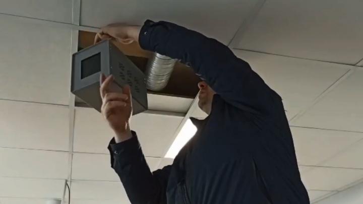 На вокзалах Екатеринбурга установили приборы для поиска пассажиров с высокой температурой