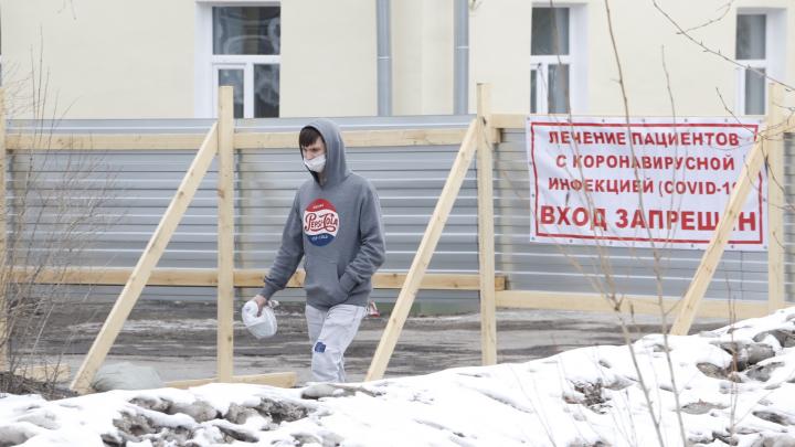 Здесь лечат коронавирус: подглядываем за забор инфекционного отделения в Архангельске. Фото