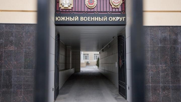 Срочник подорвался на мине во время учений под Ростовом. Военные считают, что он сам виноват