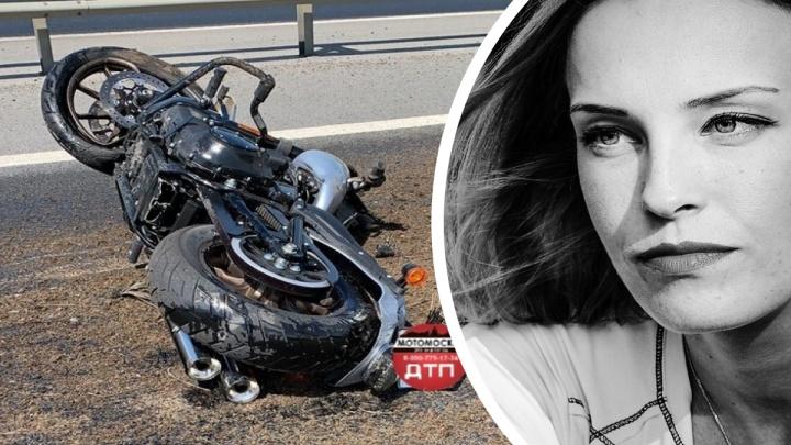 Поворот не туда: всё о гибели девушки-байкера из Ярославля — коротко