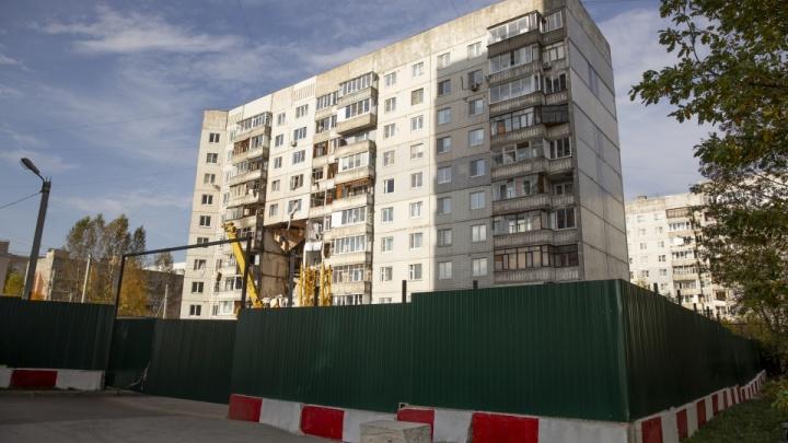 Деньги на расселение жильцов взорвавшегося дома в Ярославле выделят из федерального бюджета
