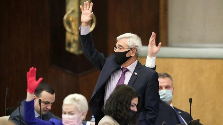 Вопрос о волгоградском времени рассмотрят в Госдуме 24 ноября