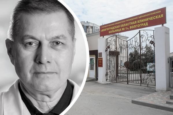 Доктор Мансуров 32 года руководил отделением областной больницы