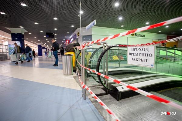 ТРК в Челябинске закрыли ещё 28 марта, работать в комплексах могут только продуктовые магазины и аптеки