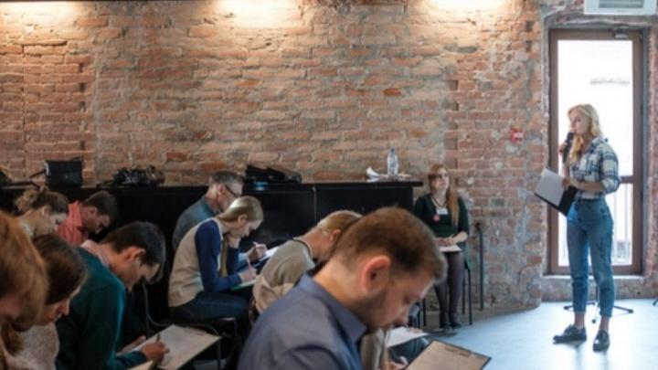 «Тотальный диктант» пройдет в Перми 4 апреля. 26 февраля начнется подготовка к акции