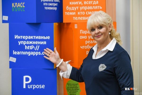 Много лет Алёна Крюкова была директором гимназии, а теперь возглавляет екатеринбургский Дом учителя