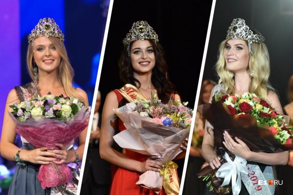 В 2017 году корону выиграла Анастасия Каунова (слева), в 2018-м — Арина Верина (в центре), а в 2019-м — Виктория Вершинина