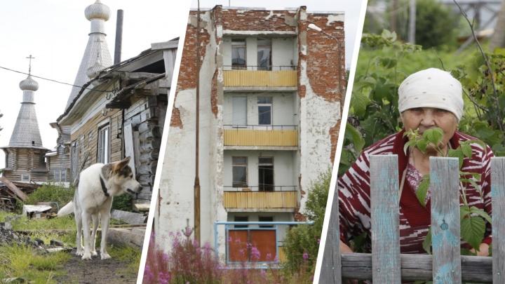 «Мы закалённые, понимаем, где живём». Репортаж из закрытой Нёноксы спустя год после взрыва