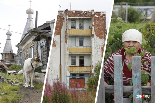 Нёнокса — это и простые сельские люди, и памятники старины, и военное поселение