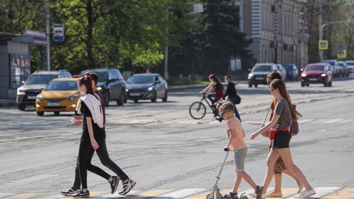 Доставайте зонты, очки и купальники: синоптики рассказали о погоде на выходных в Башкирии
