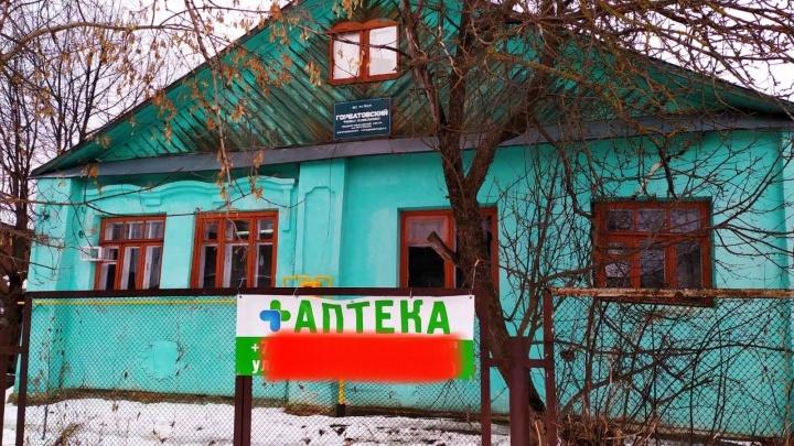 «Нам страшно!»: жители Горбатовки добиваются ремонта поликлиники, показав ее ужасающее состояние