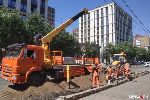 Работы в центре города начались в конце лета