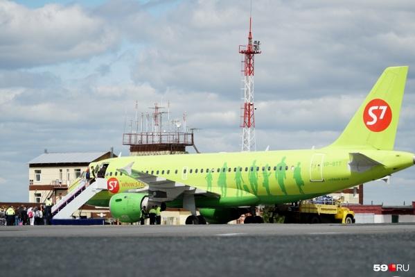 У авиакомпании S7 в последнее время уменьшилось количество рейсов, поэтому она сокращает часть сотрудников