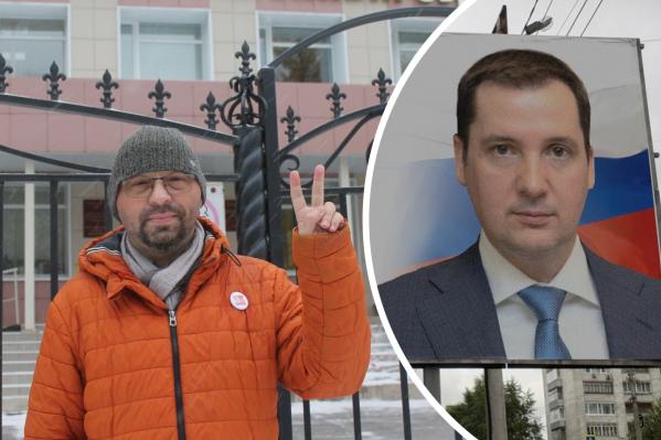 Измененные агитационные баннеры Александра Цыбульского были выложены в интернет в начале осени, тогда же на Дмитрия Секушина были поданы жалобы
