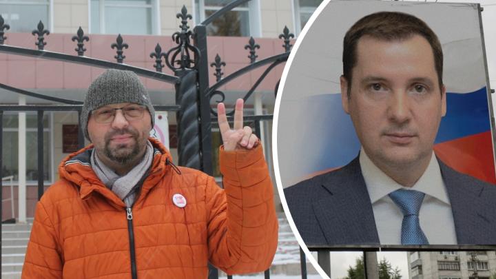 Суд прекратил дело оштрафованного за фотожабы с Цыбульским жителя Архангельска