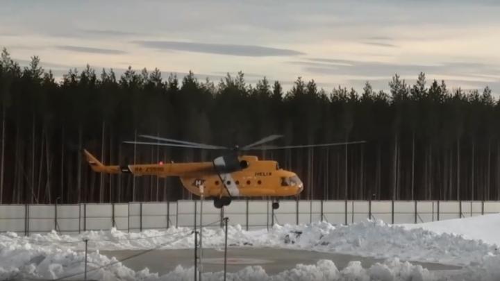 Видеотрансляция с Шиеса на сайте «Технопарка» прервалась. После этого на станции сел вертолет