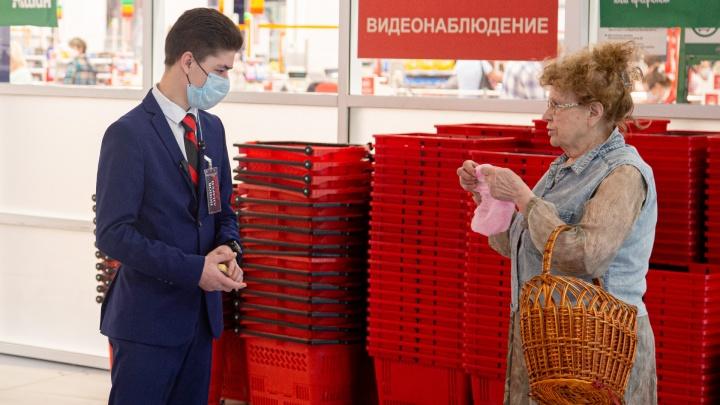 Пакеты и меры. Смотрим, как в челябинских магазинах работает масочный режим