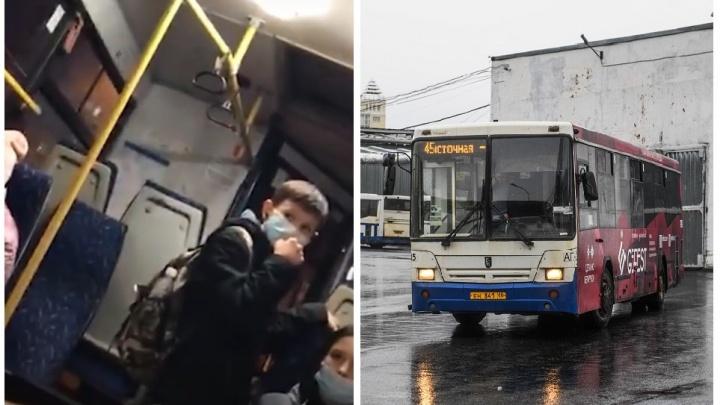 «Я в своей стране живу!»: В Екатеринбурге агрессивный мужчина устроил дебош в автобусе из-за маски