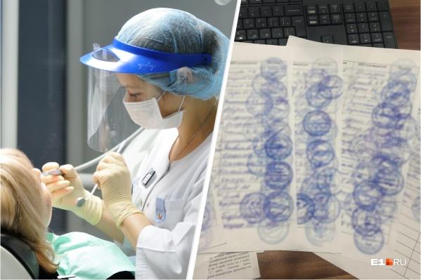 Стоматологи написали письмо в Минздрав с требованием отменить новые правила работы