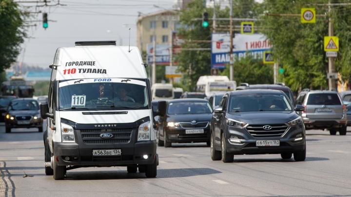 В Волгограде подорожал проезд в маршрутках