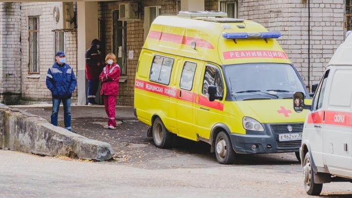 В Прикамье за сутки выявили еще 128 случаев заражения COVID-19