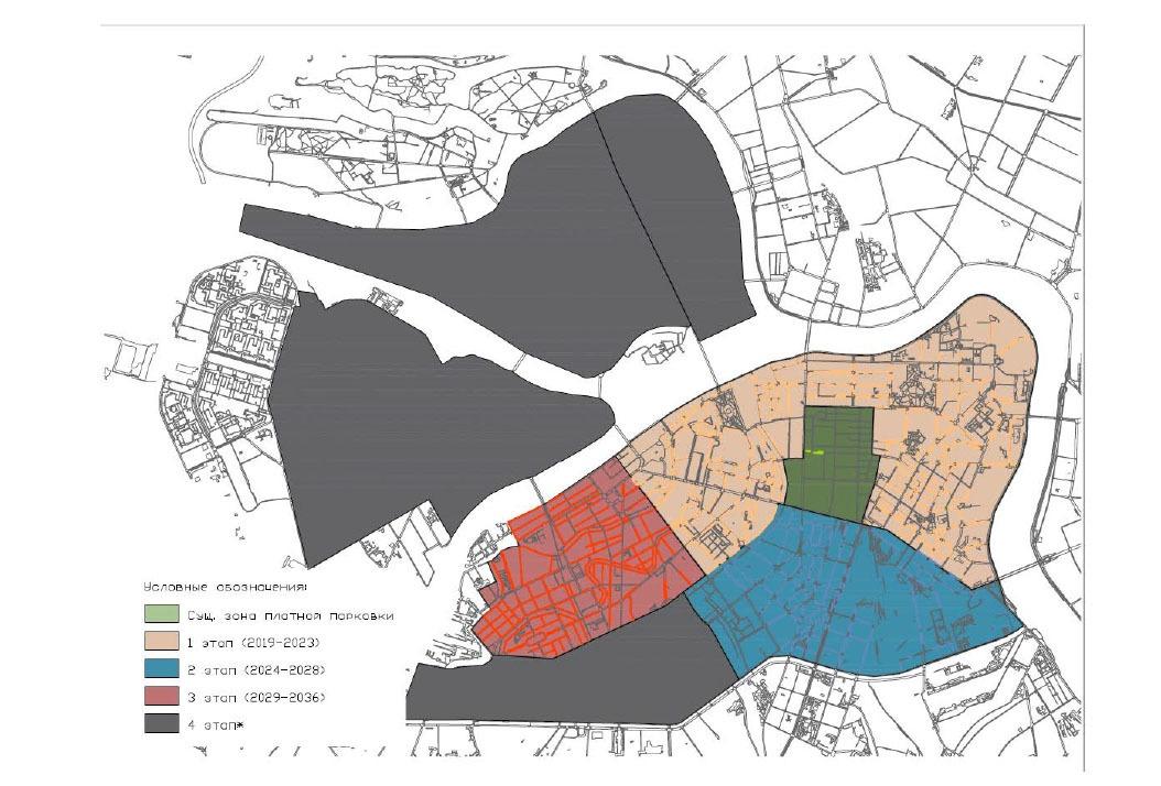 Предлагаемая схема расширения зоны платной парковки