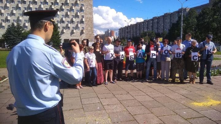 В Архангельске прошла акция в поддержку протестующего Хабаровска