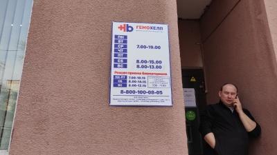 В Нижнем Новгороде и Дзержинске можно будет платно провериться на COVID-19