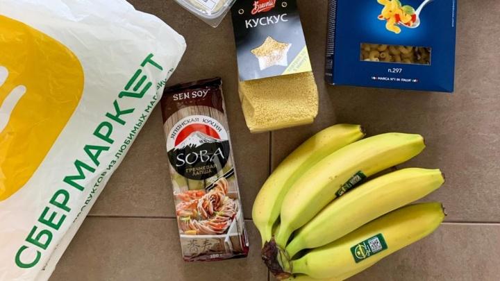 «Им важно, что будет есть моя семья»: блогеры — о своей первой доставке продуктов на дом