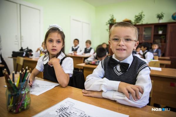 С 1 сентября все школьники начнут учиться в обычном режиме