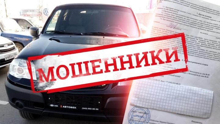 «Это просто коршуны»: как свердловчане позволяют обманывать себя в автосалонах, допуская одну ошибку