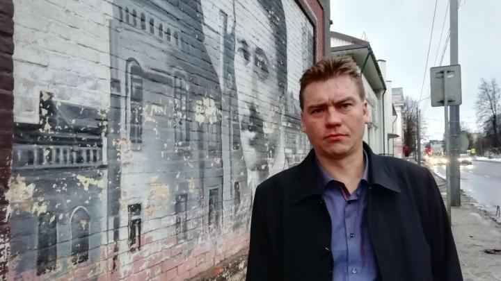 «У деда ус отклеился»: потомок купеческого ярославского рода отругал власть за галерею меценатов