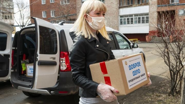 Омская область вошла в топ регионов по поддержке семьи и детей во время коронавируса
