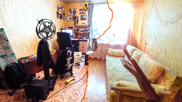 Как сфотографировать квартиру, чтобы ее быстрее купили: 5 лайфхаков