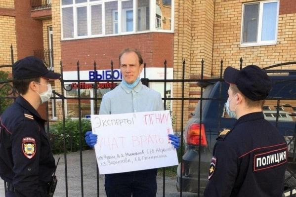 Сергей Ухов вышел на одиночный пикет с плакатом «Эксперты ПГНИУ учат врать»
