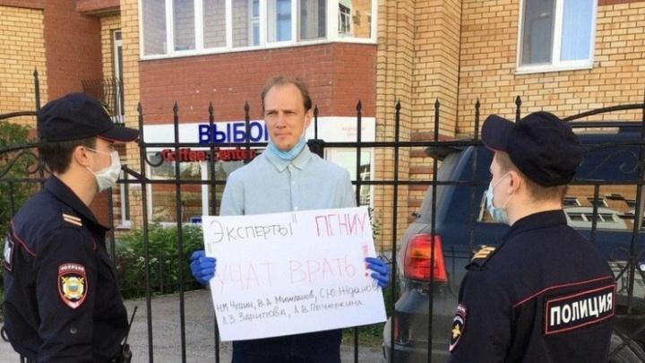 Суд закрыл дело об одиночном пикете, но сразу после него пермскому общественнику вручили четыре новые повестки