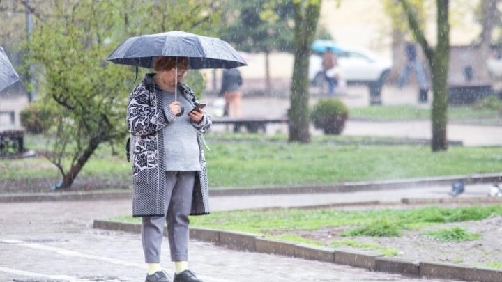 Без зонта и в магазин не выйдешь: какая погода ожидает ростовчан на этой неделе