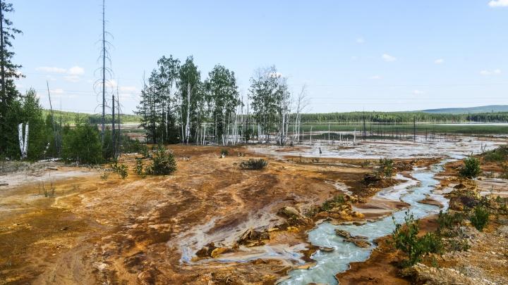 В свердловском правительстве заявили, что кислотные реки Лёвихи безопасны для людей