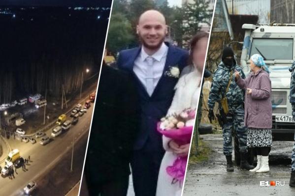 Александр приехал в Екатеринбург из Снежинска