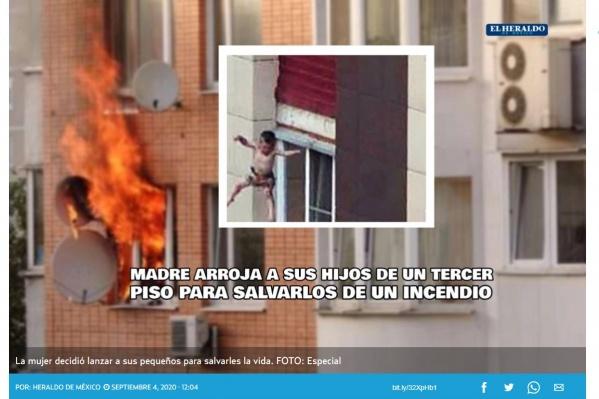 Мексиканское издание наложило снимок новосибирских очевидцев на произвольный фон