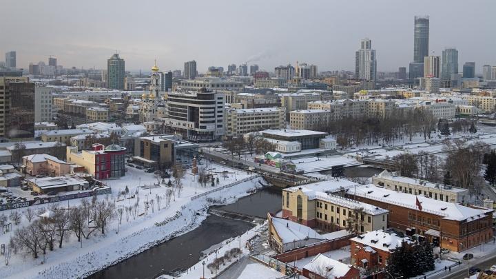 «Первое, что бросается в глаза,— свобода»: екатеринбуржец, переехавший в Австрию,— о месяце в России