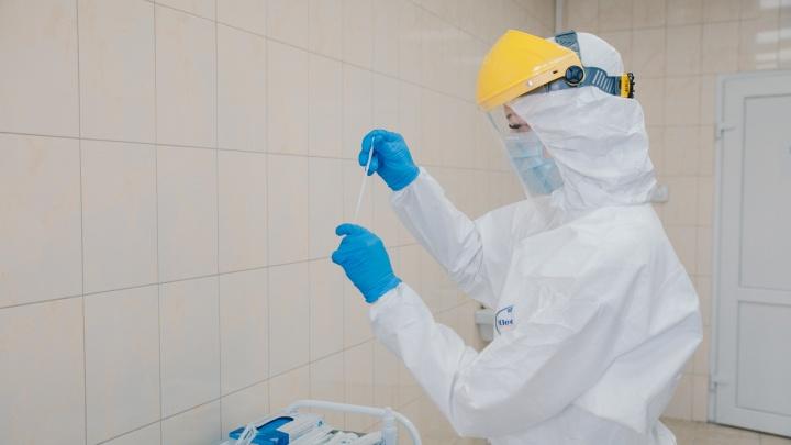 В Пермском крае выявили еще 47 случаев заражения COVID-19
