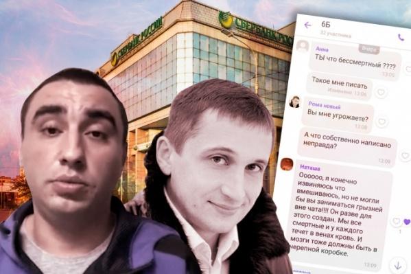 Расследованием убийства Романа Гребенюка теперь будет заниматься 1-й отдел СУ СК России по Волгоградской области