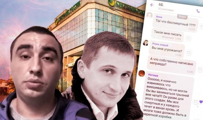 «Нам важен каждый свидетель»: материалы об убийстве Романа Гребенюка передали в отдел по особо важным делам