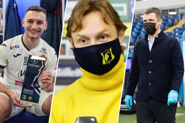 «Ростов» ушел на зимнюю паузу на пятом месте