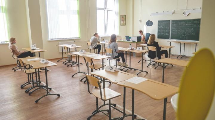 После жалобы учителя на низкую зарплату Минобр Прикамья нашел проблемы в системе оплаты труда
