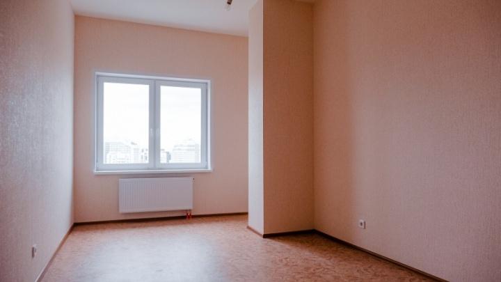 Купить жилье или погасить ипотеку. Многодетные Перми смогут выбрать, куда потратить деньги, выданные взамен земли