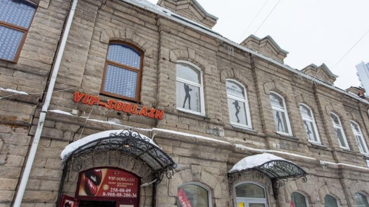 Спа-салон на Кировке попал в список ковидных нарушителей. Но там с претензиями мэрии не согласны