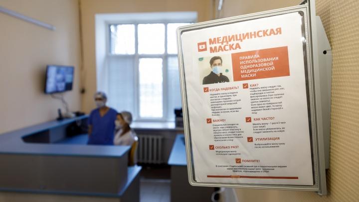 «Ковид? Сидите дома. Что тут такого?»: весь хаос, царящий в поликлиниках Волгограда, — в одном разговоре