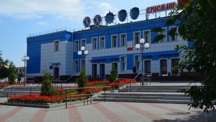 Красноярский машиностроительный завод занял 1-е место в номинации «Промышленность» смотра-конкурса